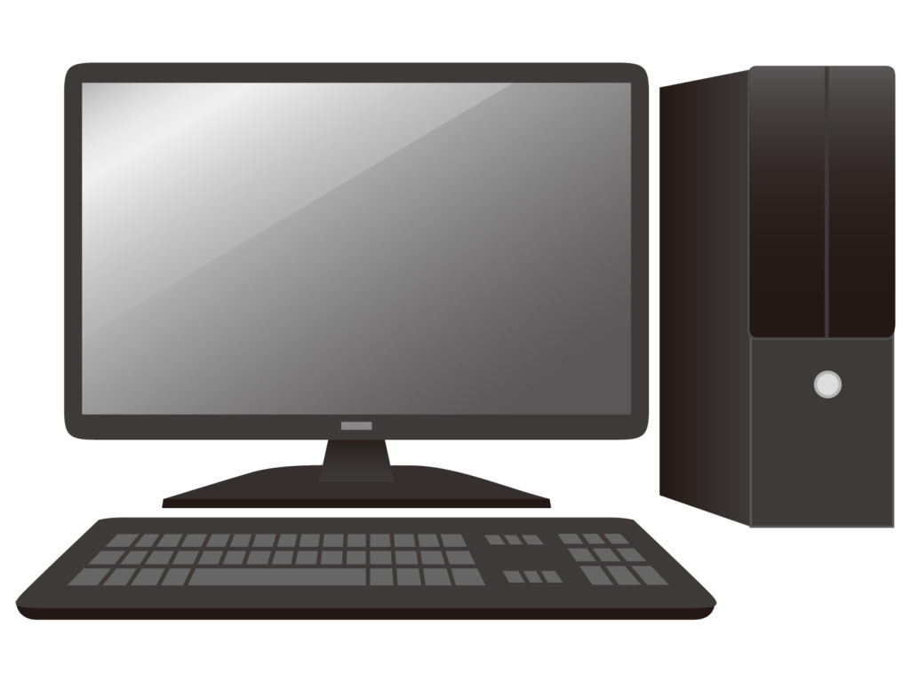 パソコン買い替えのタイミング